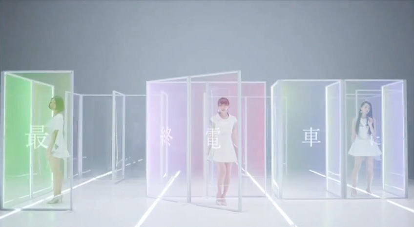 NekoPOP-Perfume-1mm-MV-B