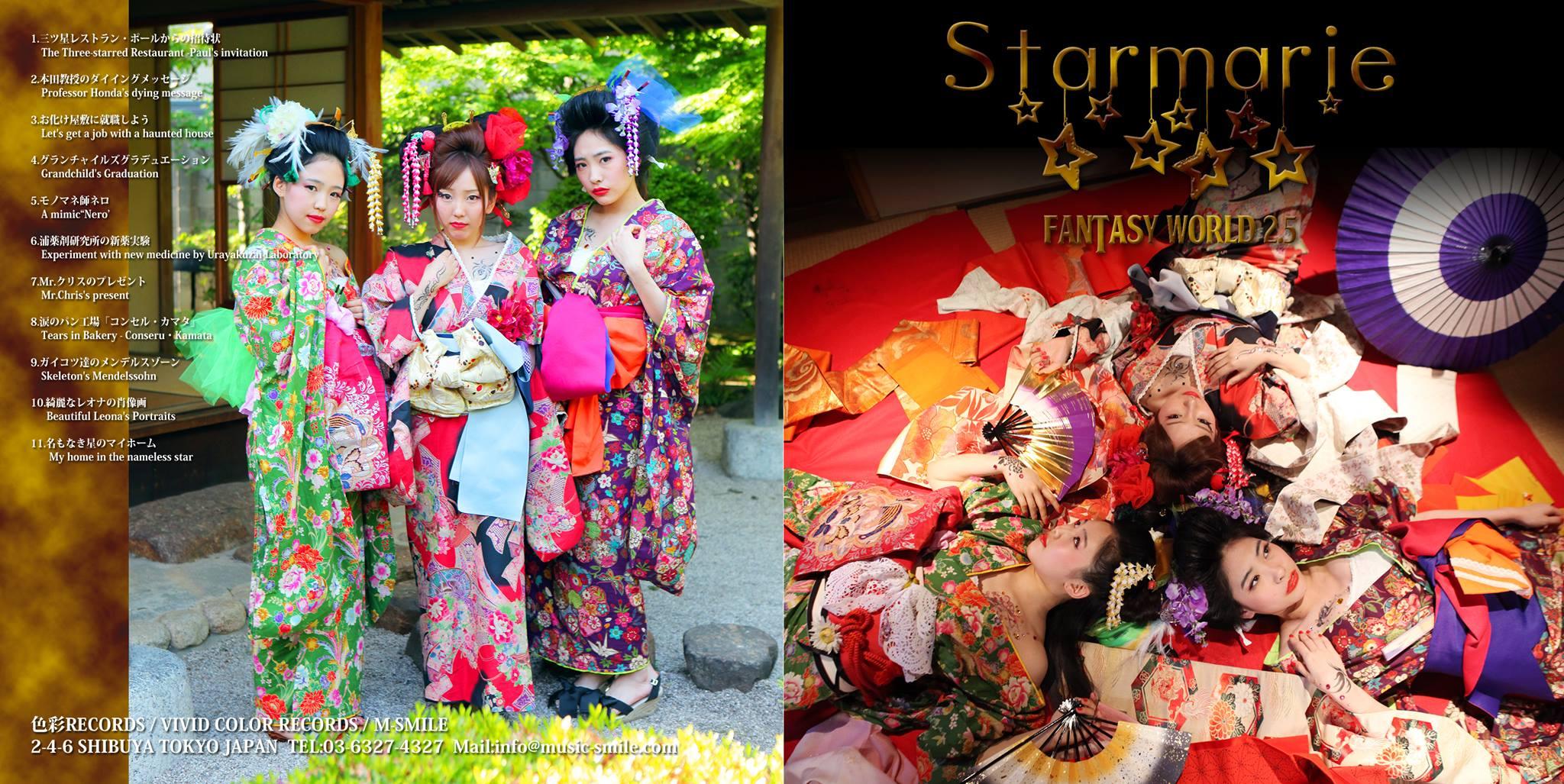 NekoPOP-Starmarie-interview-2013-Fantazy-World-A