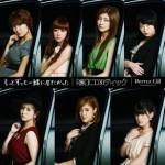 Berryz Kobo – Motto Zutto Issho ni Itta Katta/ROCK Erotic PV (Review)