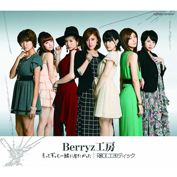 NekoPOP-Berryz-Motto-Zutto-Review