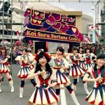AKB48 – Koi Suru Fortune Cookie (MV)