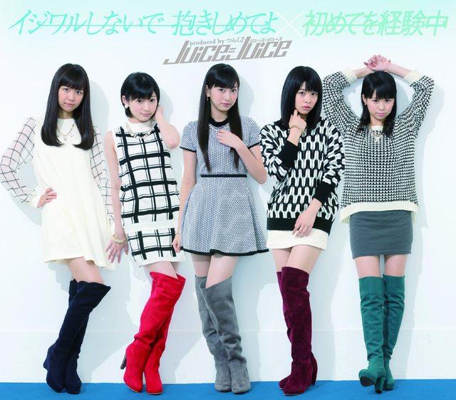 NekoPOP-JuiceJuice-Hajimete-PV-Review
