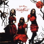 Kalafina – Red Moon (Review)