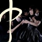 Shiina Ringo x Yasutaka Nakata – J'ai trouvé l'amour (MV)