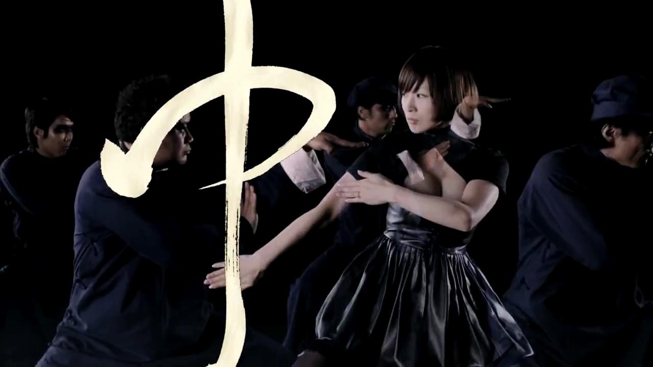 NekoPOP-Shiina-Ringo-Yusataka-Nakata-CAPSULE-1