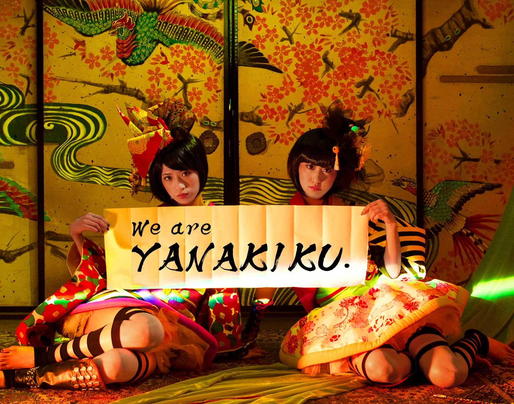 NekoPOP-Yanakiku-2013-10A