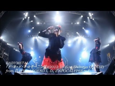 BABYMETAL releases preview clip of LIVE – LEGEND I, D, Z APOCALYPSE