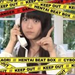 Cyborg Kaori's unbelievable human beat box skills