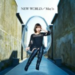 May'n reveals album title and jacket art for 10th Anniversary album