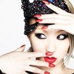 PicSpam: Koda Kumi