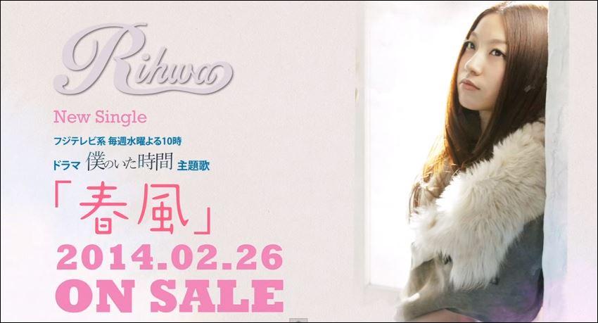 NekoPOP-Rihwa-Haru-Kaze-preview
