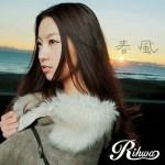 NekoPOP-Rihwa-Haru-Kaze