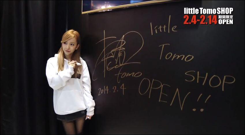 NekoPOP-Tomomi-Itano-Little-Tomo-Shop-B