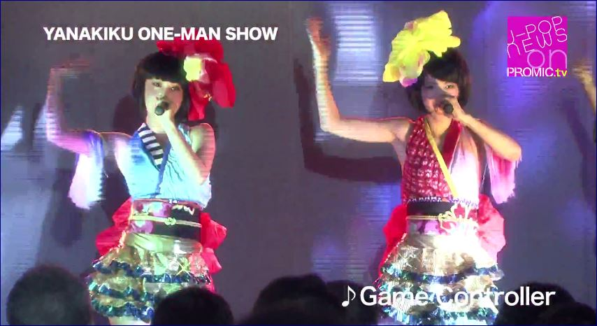 NekoPOP-Yanakiku-Promic-TV-2014-02-03C