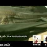 Kanon Wakeshima – signal (PV)
