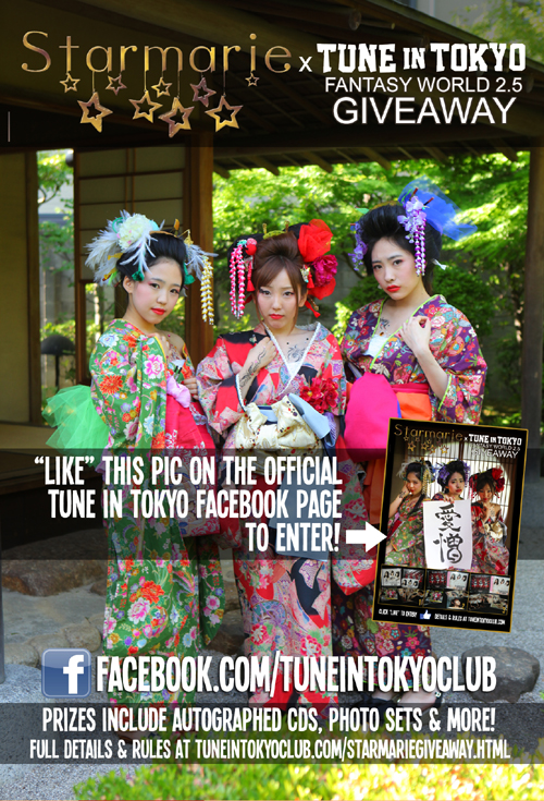 NekoPOP-Starmarie-Tune-In-Tokyo-2014-Promo