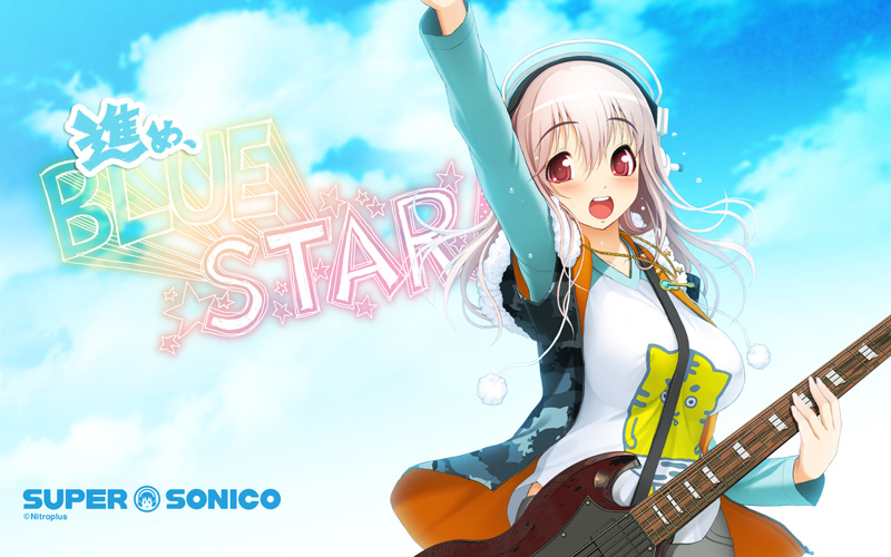 NekoPOP-Super-Sonico-Blue-Star-800