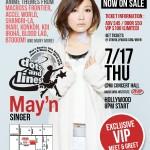 Mayn-Flyer-MI-2014