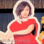 Ai Otsuka – Moa Moa (MV)