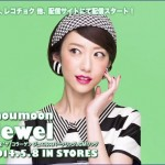 moumoon – Jewel (making of)