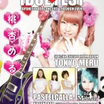 Tune in Tokyo presents Los Angeles Idol and Visual-Kei Fest in Little Tokyo