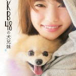 New AKB48 photo book features some very lucky dogs