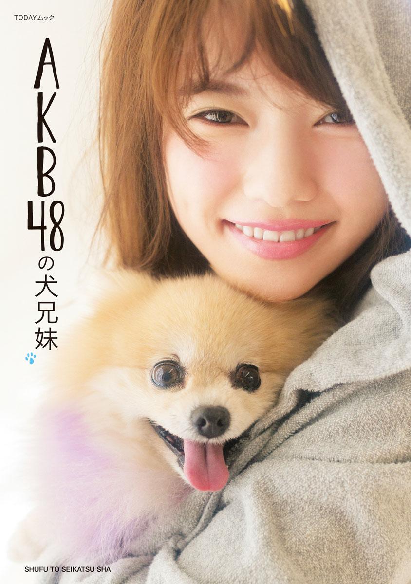 NekoPOP-AKB48-no-Inu-Kyoudai-cover