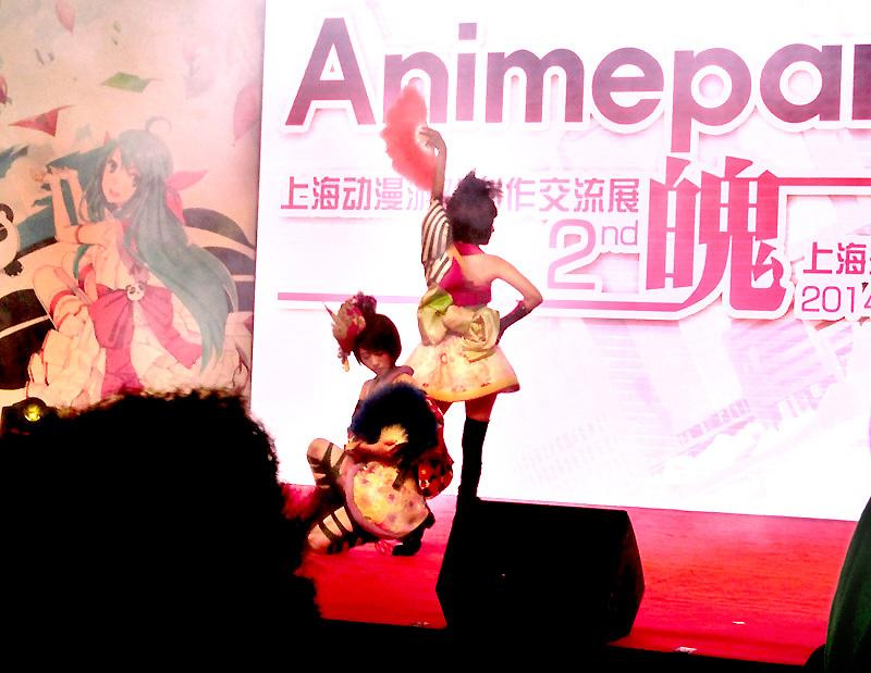 NekoPOP-Yanakiku-Anime-Party-China-2014-05-1aa