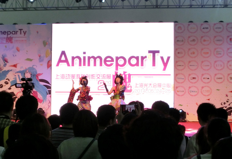 NekoPOP-Yanakiku-Anime-Party-China-2014-05-3a