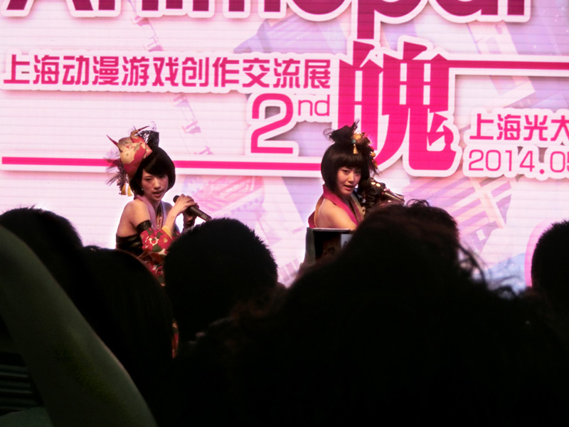 NekoPOP-Yanakiku-Anime-Party-China-2014-05-4a