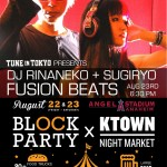 DJ Rinaneko at KTown Night Market x OC Block Party at Angel Stadium