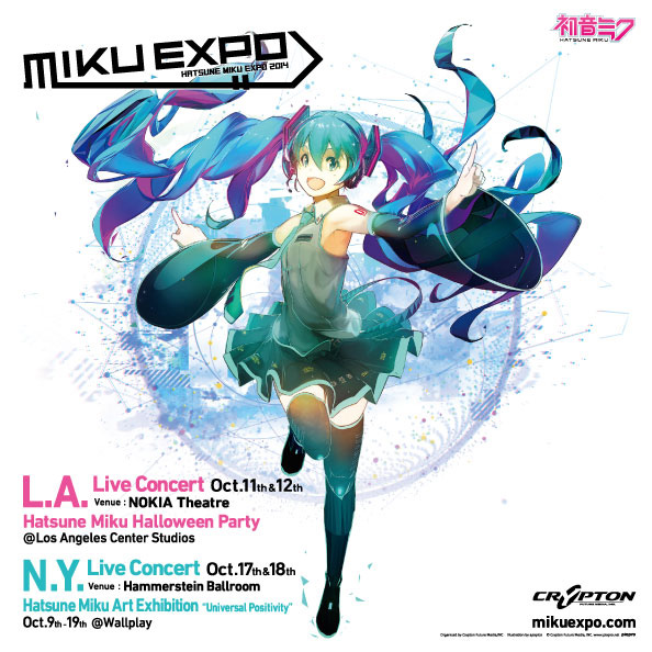 NekoPOP-Hatsune-Miku-Expo-2014-Street-Team-Recruit