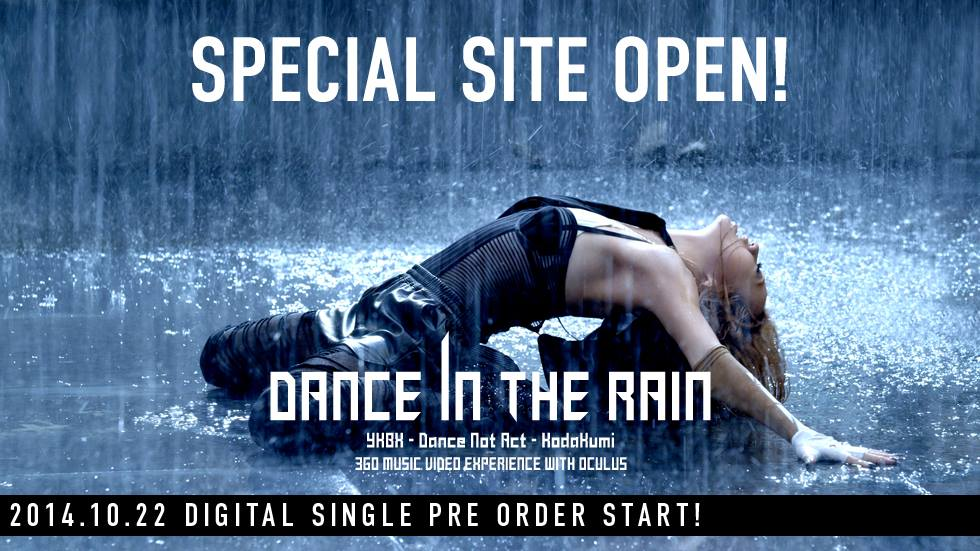 NekoPOP-Koda-Kumi-Dance-in-the-Rain-special-site