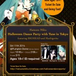 Miku Expo presents Hatsune Miku Halloween Dance Party with Tune in Tokyo
