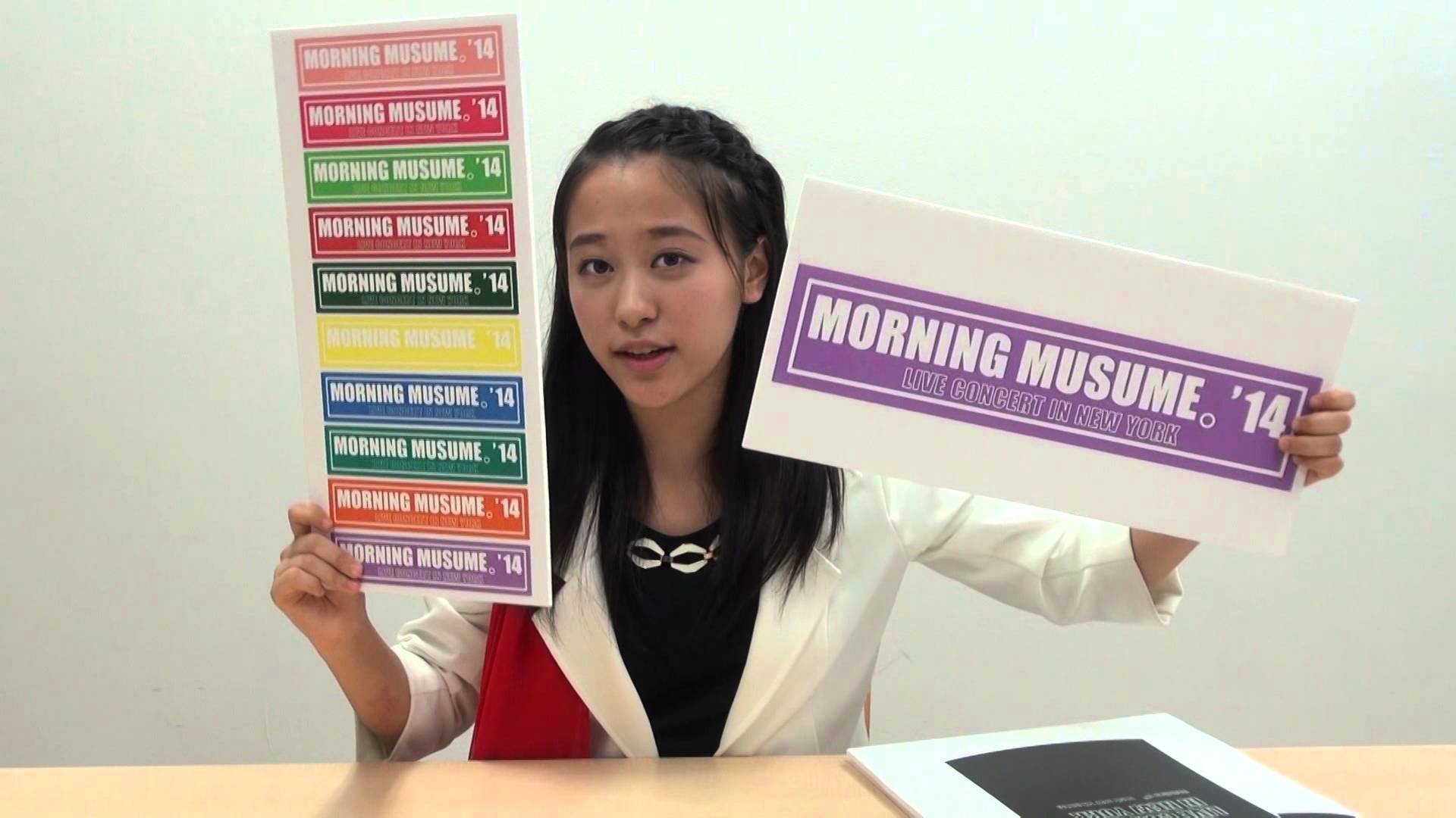 Morning Musume '14 USA Comment Video