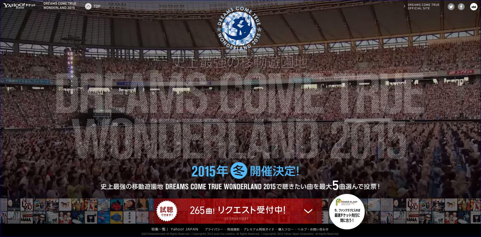 NekoPOP-Dreams-Come-True-Wonderland-2015-tickets-Yahoo