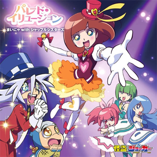 NekoPOP-Mainya-with-Shuffle-Sisters-Parade-Illusion-B