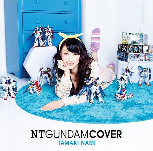 NekoPOP-Nami-Tamaki-NT-Gundam-Cover