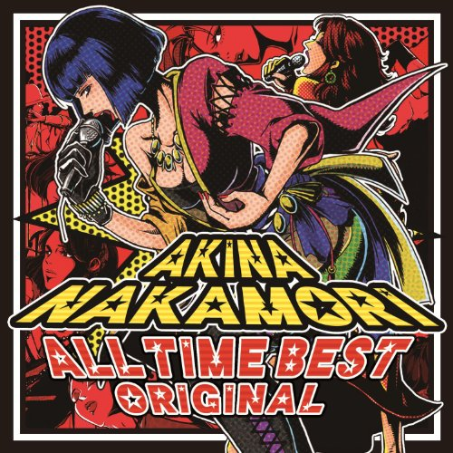 NekoPOP-Akina-Nakamori-All-Time-Best