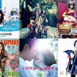 NekoPOP-Best-Album-Covers-2014-CompA-Horz