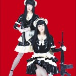 FEMM – Femm-Isation (Review)