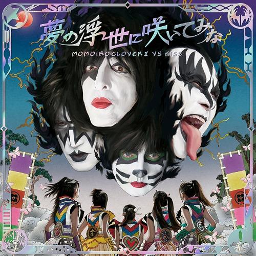NekoPOP-Momoiro-Clover-KISS-Yume-no-Ukiyo-ni-Saitemina