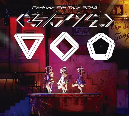 NekoPOP-Perfume-Perfume-5th-Tour-2014-Grun-Grun