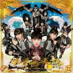 KISS / Momoiro Clover Z import CDs available in U.S.