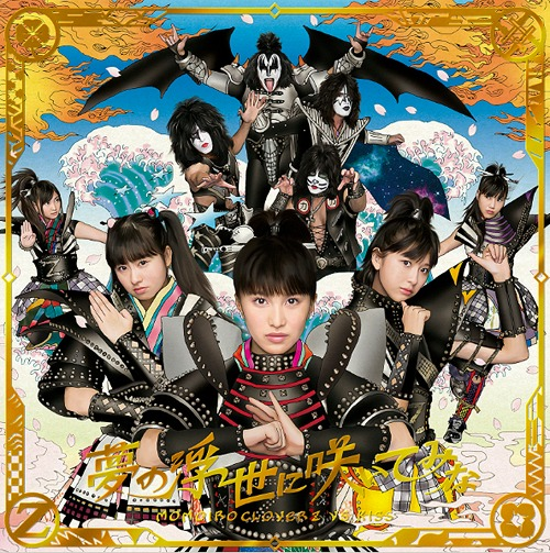 NekoPOP-Yumeno-Ukiyoni-Saitemina-Momoclo-Version