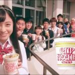 NekoPOP-Kanna-Hashimoto-Nissin-Cup-Noodle-Bakakkoii-CM-A