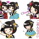YANAKIKU releases LINE stickers