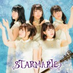 "Idol unit STARMARIE to sing ending theme song for anime series ""Card Fight!! Vanguard G"""