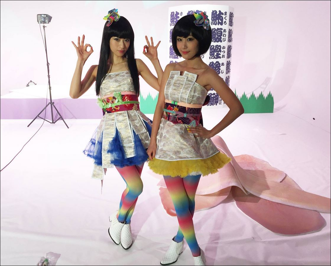 YANAKIKU Returns To J-Pop Summ...