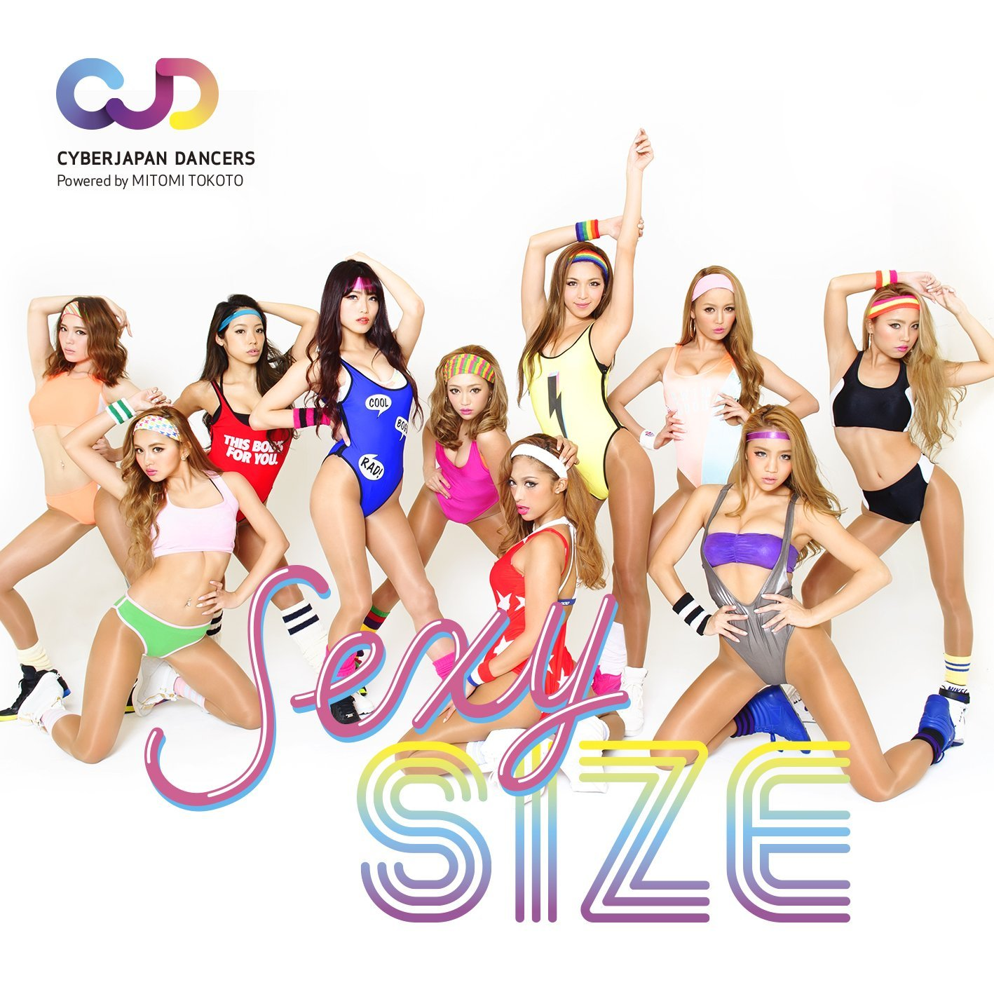 "Cyberjapan Dancers Exercise ""Sexy Size"" / CYBERJAPAN DANCERS"